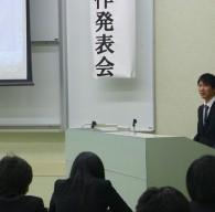 卒業発表2_P1220505