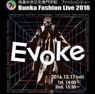 Bunka Fashion Live 2016