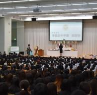 青森田中学園感謝祭(針供養)