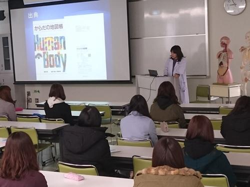 青森中央学院大学との連携授業