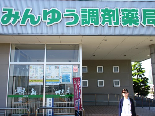 花田 奈々02