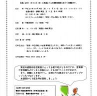image_001