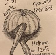 2017_Halloween_acappella