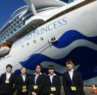大型豪華客船「ダイヤモンド・プリンセス号」で寄港地案内の職場実習をさせていただきました