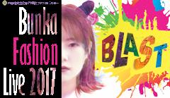 Bunka Fashion Live 2017