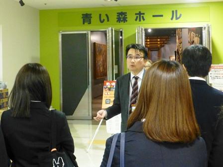 平成29年度 企業見学バスツアーを実施しました(12/1)