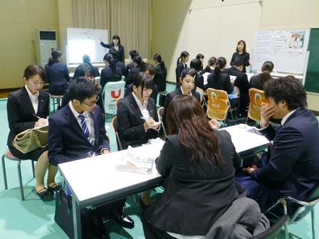 「平成29年度学内企業就職セミナー」を開催しました(3/1)
