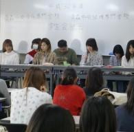 平成30年度学生会総会