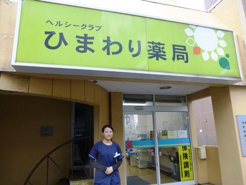 鈴木 彩加02